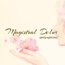 Центр красоты Magistral De Lux